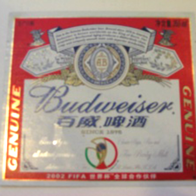 Budweiser beer label