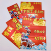 Laser spray aluminum paper red envelope