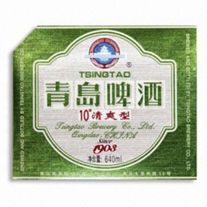 TSING TAO BEER LABEL